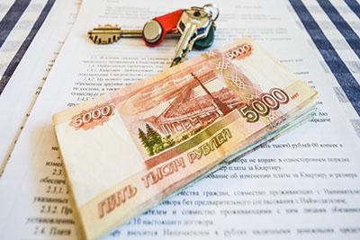Изображение - Как купить квартиру в новосибирске по военной ипотеке avansovyj-platezh-po-voennoj-ipoteke